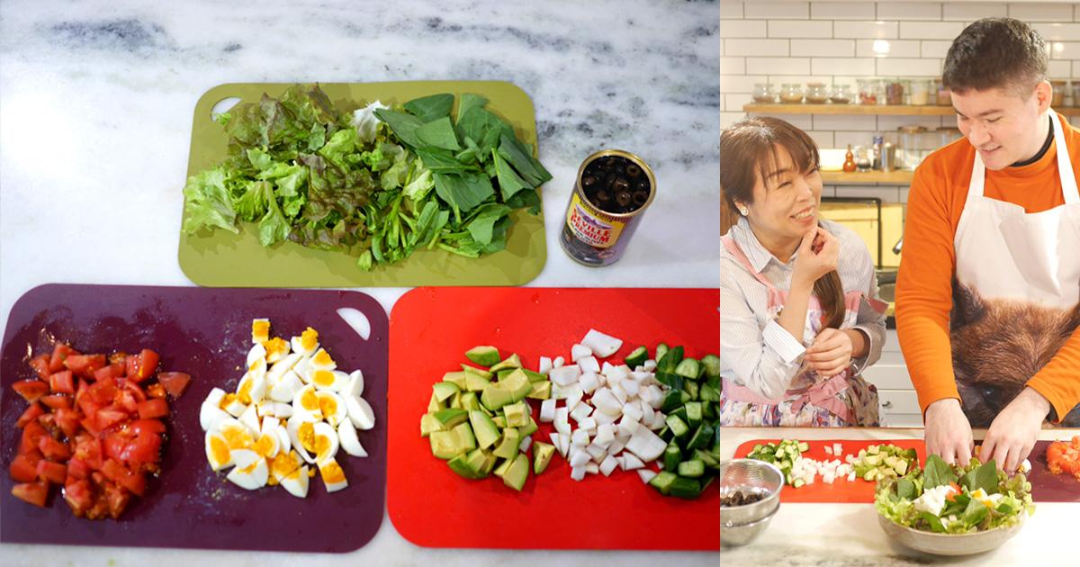 ヘルシー&リッチな有機野菜のコブサラダ!楽天ジェイソンさんとおふくろの味を再現ーアメリカの台所編